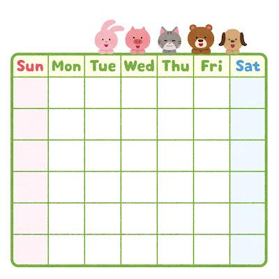 カレンダーのテンプレート(英語)