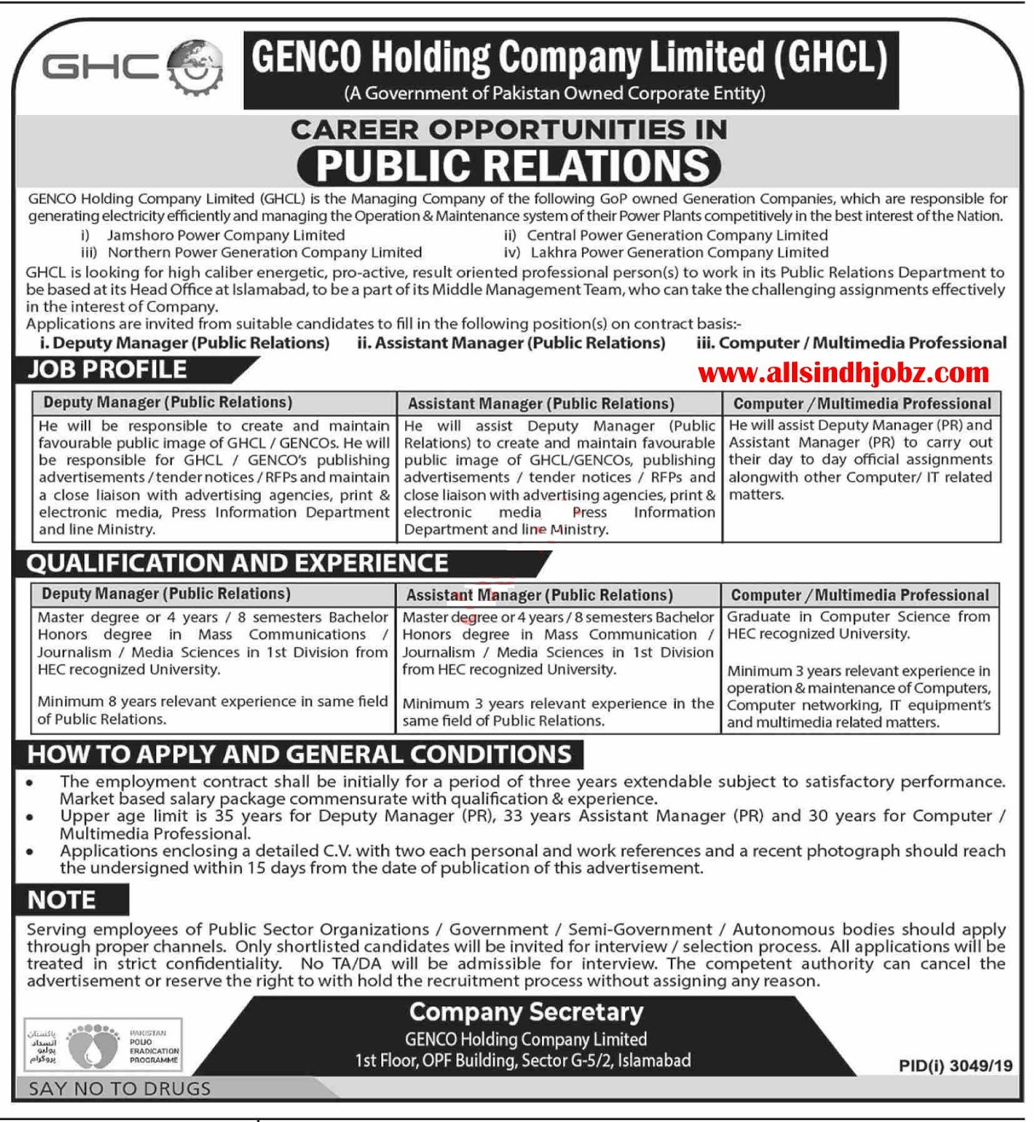 GENCO Holding Company Limited GHCL Jobs 2019 Latest