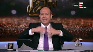 برنامج كل يوم حلقة الأربعاء 22-2-2017 مع عمرو اديب