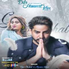 Dila Himmat Kar song Lyrics in English, Hindi, Punjabi.