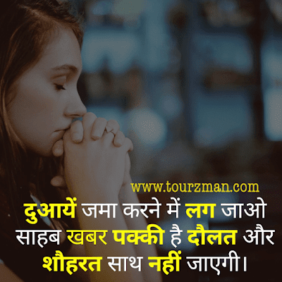 suvichar hindi images
