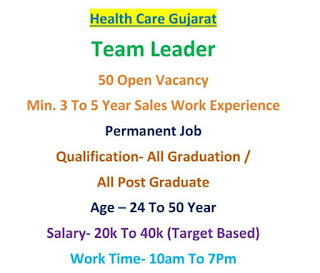 Health Care Sector Ahmedabad, Gujarat All Graduate and Post Graduate Candidates Permanent Jobs Vacancy For Team Leader Post