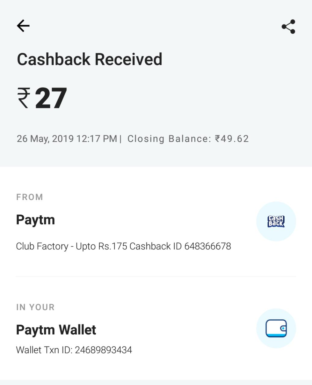 Paytm new official add money offer today 2019 - M Digital India