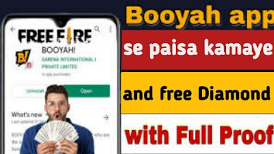 Booyah app se paise Kaise kamaye