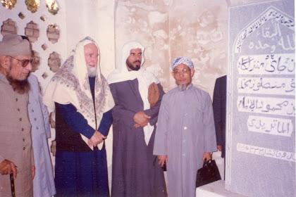 Imam Abu Mansur Al-Maturidi