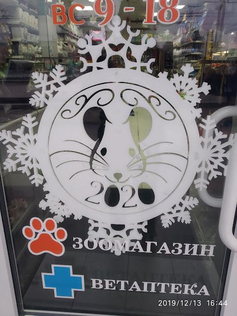 Праздничные новогодние украшения Симферополь