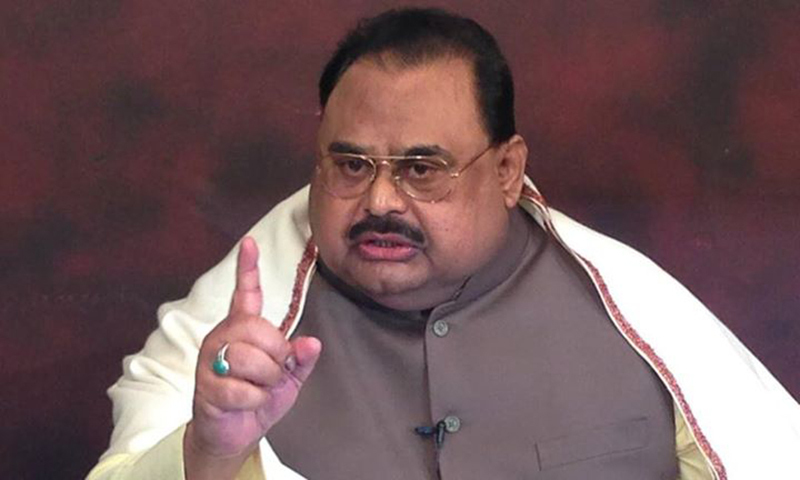 MQM Former Minister Altaf Hussain is Now Facing New Direction