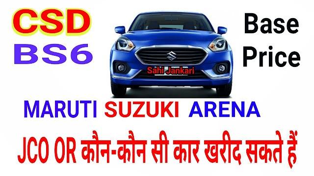 Maruti Suzuki BS6 CSD Base price list 2020
