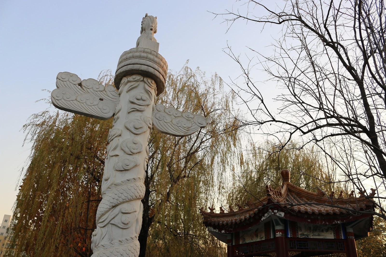Totem Beijing