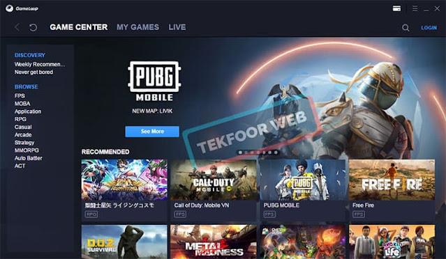 تحميل محاكي game loop للكمبيوتر بعد التحديث الجديد 2021