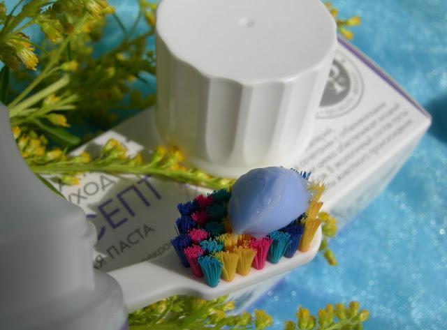 Биоактивная зубная паста Лавандосепт от Splat Professional
