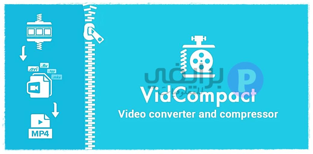 تنزيل تطبيق ضغط وتحويل الفيديو VidCompact لنظام الأندرويد