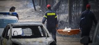 Πυρκαγιές: Ποιοι και πώς θα αποζημιωθούν για τα καμμένα Ι.Χ.