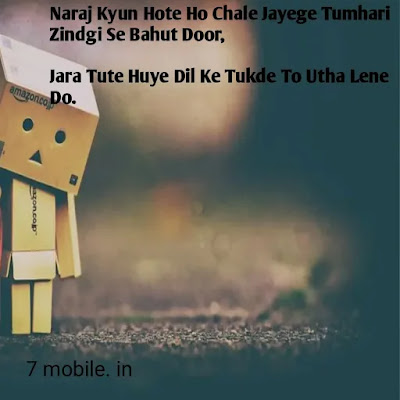 Sad Shayari Hindi 2 Line