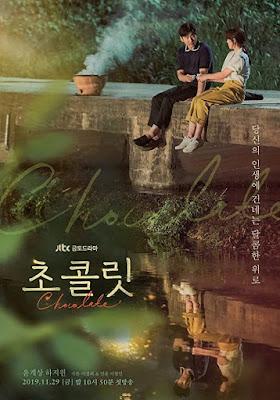 Chocolate (Korean Series)