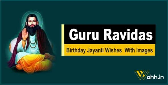 Guru Ravidas Jayanti Quotes With Images-min