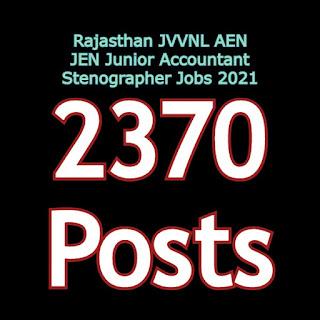 Rajasthan JVVNL AEN JEN Junior Accountant Stenographer Jobs 2021