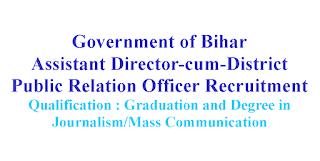 Assistant Director-cum-District Public Relation Officer Recruitment - Government of Bihar