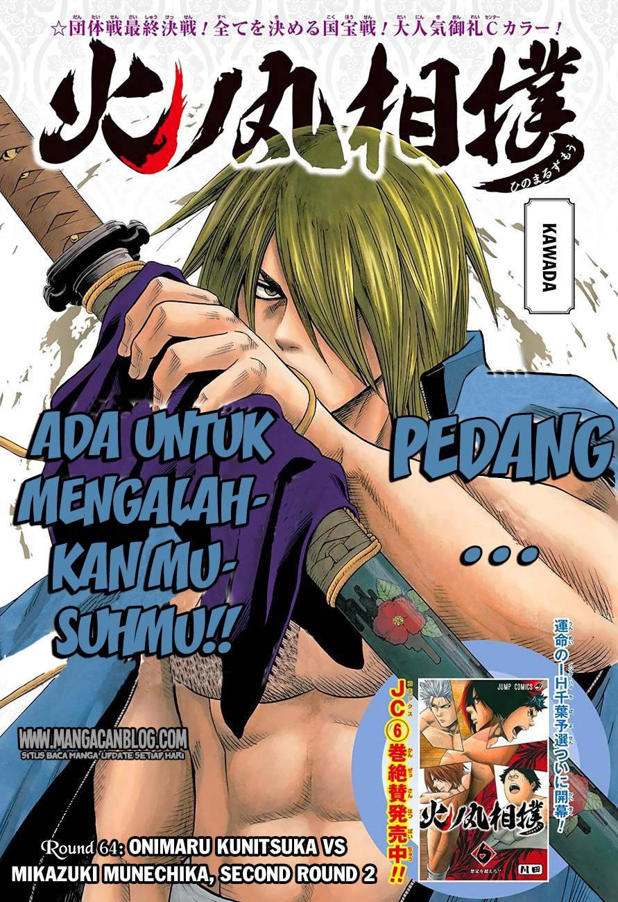 Dilarang COPAS - situs resmi www.mangacanblog.com - Komik hinomaru zumou 064 - chapter 64 65 Indonesia hinomaru zumou 064 - chapter 64 Terbaru 1|Baca Manga Komik Indonesia|Mangacan