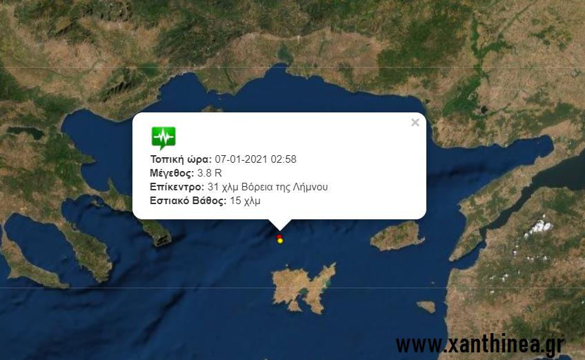 Σεισμός 3,8 Ρίχτερ κοντά στη Λήμνο – Αισθητός και στην Ξάνθη