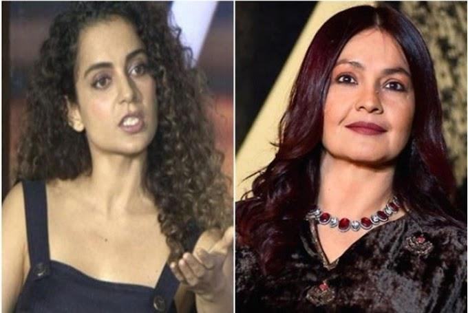 Aaj Ki Taaja Khabar - कंगना रनौत ने किया पूजा भट्ट पर पलटवार, कहा- 'मुझे पागल कहकर अपमानित किया ( Bollywood )