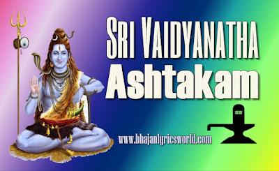 ஸ்ரீ வைத்தியநாத அஷ்டகம் - Sri Vaidyanatha Astakam