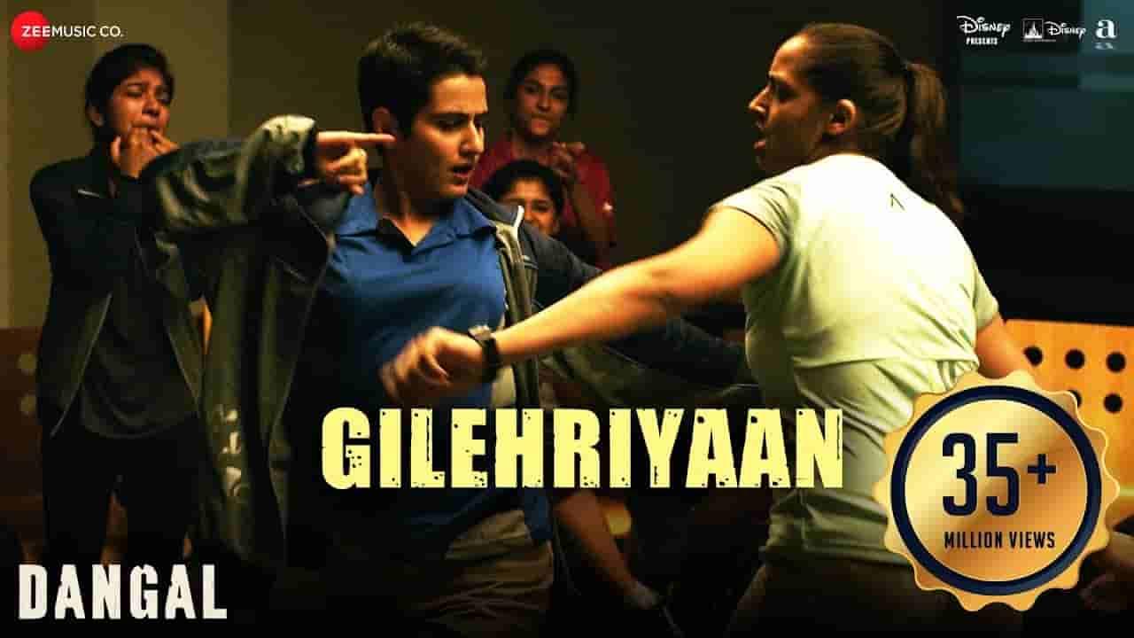 गिलहरियाँ Gilehriyaan lyrics in Hindi Dangal Jonita Gandhi Bollywood Song