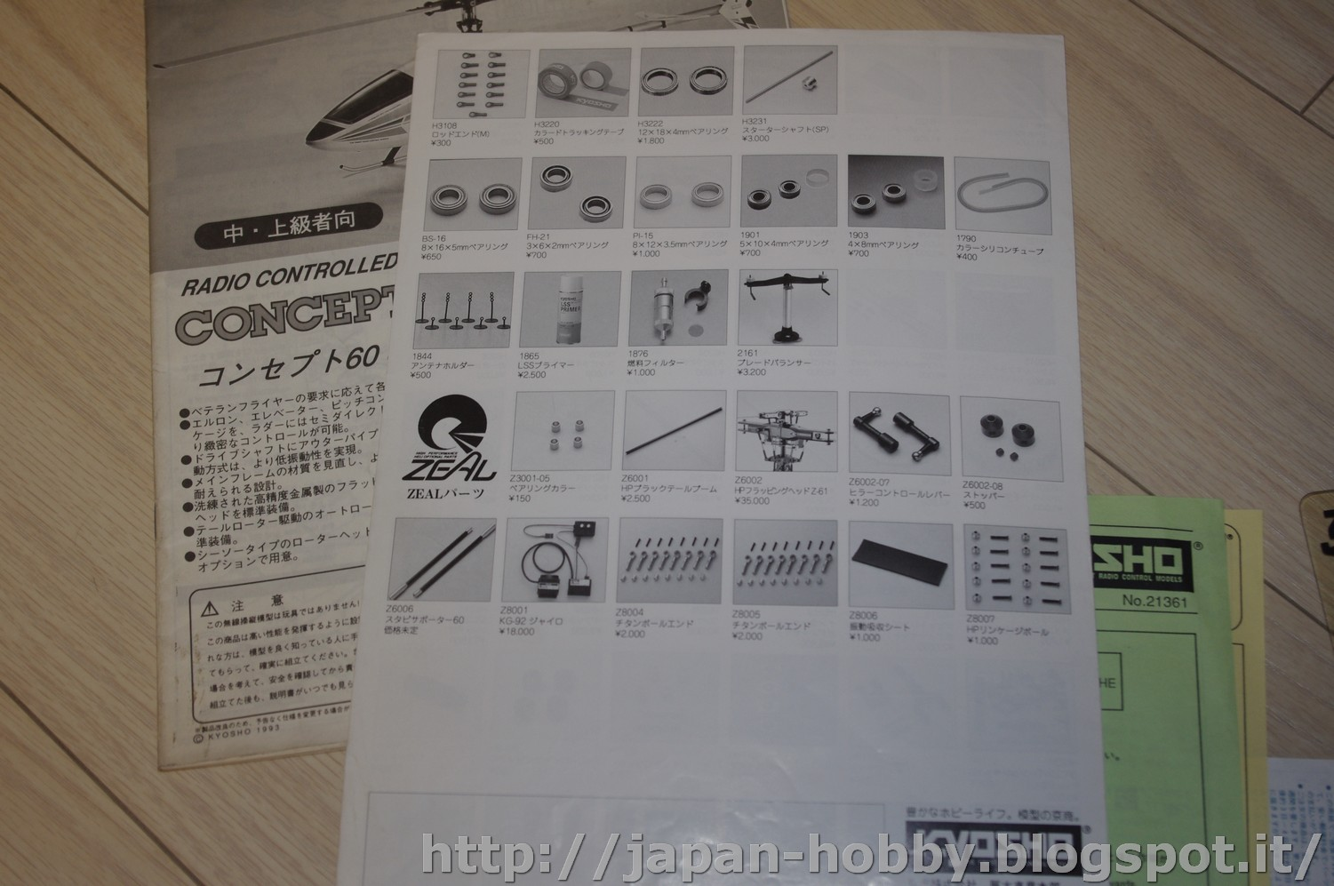 Kyosho Concept 60 Manual