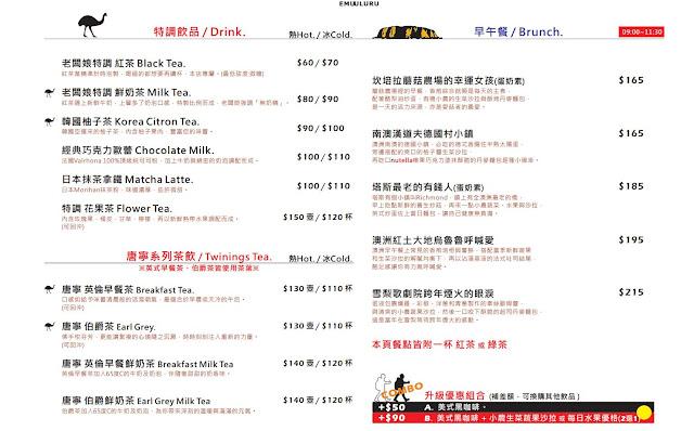 13268012 1005014489551796 6841164110119962287 o - 西式料理|AShare Cafe