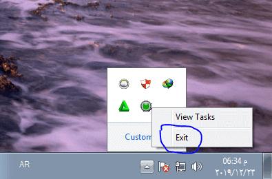 """كيفية توسيط أيقونات شريط المهام """"Taskbar"""" في ويندوز 7 & 8 & 10"""
