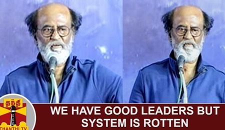 We have good leaders like MK Stalin, Anbumani, Seeman but system is rotten | Rajinikanth