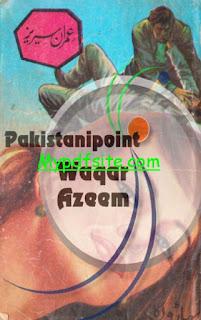 Paharon Ka Musafir By Ibne Kaleem