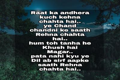 Raat ka andhera kuch-love shayari