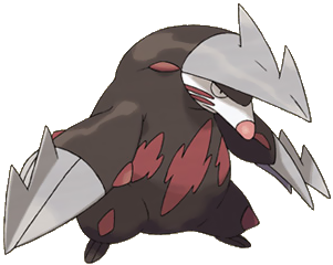 Cara Mengetahui Kelemahan Pokemon Lawan di GYM Pokemon GO, Cara Mengetahui Kelemahan Pokemon Musuh di GYM Pokemon GO, Kelemahan Pokemon Pokemon di Pokemon Go, Daftar kelemahan Semua Pokemon GO, kelemahan pokemon water (air), kelemahan pokemon fire (api), kelemahan pokemon steel (baja), kelemahan pokemon bug (serangga), kelemahan pokemon dark (kegelapan), kelemahan pokemon fairy (peri), kelemahan pokemon ghost (hantu), kelemahan pokemon electrik (listrik), kelemahan pokemon dragon (naga), kelemahan pokemon fighting (petarung), kelemahan pokemon poison (racun), kelemahan pokemon psychic (psikis), kelemahan pokemon rock (batu), kelemahan pokemon grass (rumput), Cara mudah untuk mengalahkan pokemon jenis tanah (ground) yaitu dengan mengetahui kelemahan pokemon ground (tanah), Cara mudah untuk mengalahkan pokemon jenis terbang (flying) yaitu dengan mengetahui kelemahan pokemon flying (terbang).