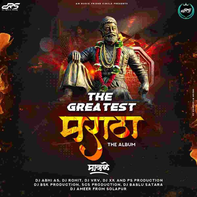 The Greatest Maratha Album