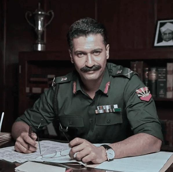 Field Marshal सैम मानेकशॉ की पुण्यतिथि पर विक्की कौशल ने रिलीज किया फिल्म का नया लुक, देखें वीडियो