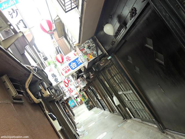 Shibuya Nonbei Yokocho, Tokio