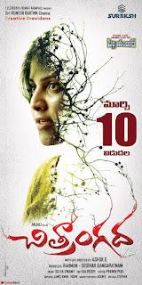 Chitrangada Movie   Frist Look   Anjali in Chitrangada Movie Stills 04.jpg
