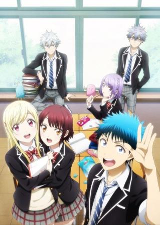 Yamada-kun to 7-nin no Majo (+OVA)