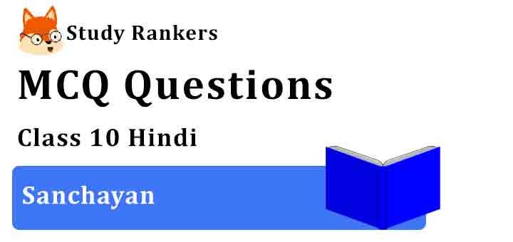 MCQ Questions for Class 10 Hindi Sanchayan