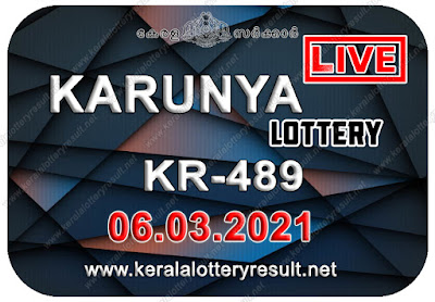 kerala lottery result, kerala lottery kl result, yesterday lottery results, lotteries results, keralalotteries, kerala lottery, (keralalotteryresult.net), kerala lottery result live, kerala lottery today, kerala lottery result today, kerala lottery results today, today kerala lottery result, Karunya lottery results, kerala lottery result today Karunya, Karunya lottery result, kerala lottery result Karunya today, kerala lottery Karunya today result, Karunya kerala lottery result, live Karunya lottery KR-489, kerala lottery result 06.03.2021 Karunya KR-489 06 Decemeber 2021 result, 06 03 2021, kerala lottery result 06-03-2021, Karunya lottery KR-489 results 06-03-2021, 06/03/2021 kerala lottery today result Karunya, 06/03/2021 Karunya lottery KR-489, Karunya 06.03.2021, 06.03.2021 lottery results, kerala lottery result february 06 -03-2021, kerala lottery results 06th march 2021, 06.03.2021 week KR-489 lottery result, 06.03.2021 Karunya KR-489 Lottery Result, 06-03-2021 kerala lottery results, 06-03-2021 kerala state lottery result, 06-03-2021 KR-489, Kerala Karunya Lottery Result 06/03/2021