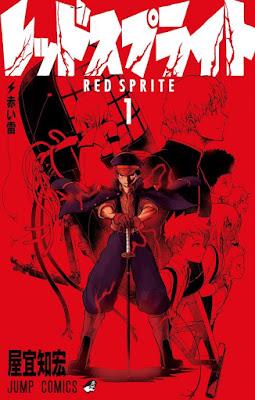 [Manga] レッドスプライト 第01巻 [Red Sprite Vol 01] Raw Download