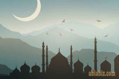 hadist tentang ramadhan