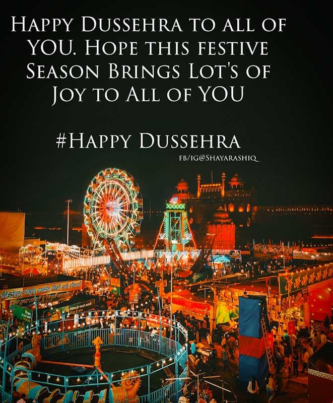 Dussehra Quotes | Shayarashiq| 2019