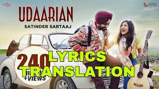 Udaarian Lyrics Meaning in Hindi (हिंदी)  – Satinder Sartaaj