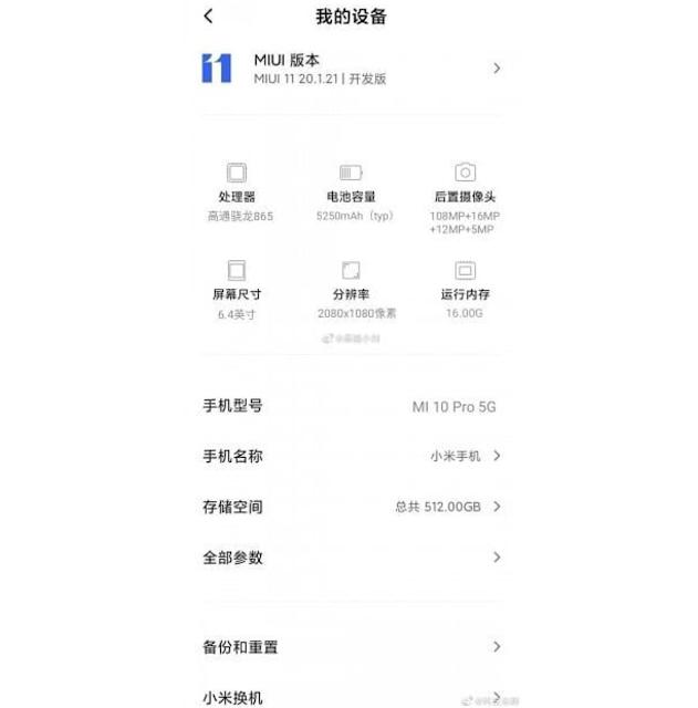 Intip Bocoran Xiaomi Mi 10 Pro, Memakai RAM 16GB