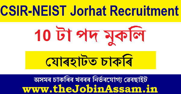 CSIR-NEIST Jorhat Recruitment 2020: