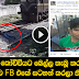 Boy, killed by train accident in Matara