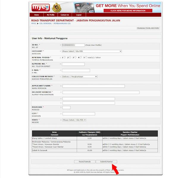 Cara Renew Lesen Memandu Secara Online Melalui MyEG