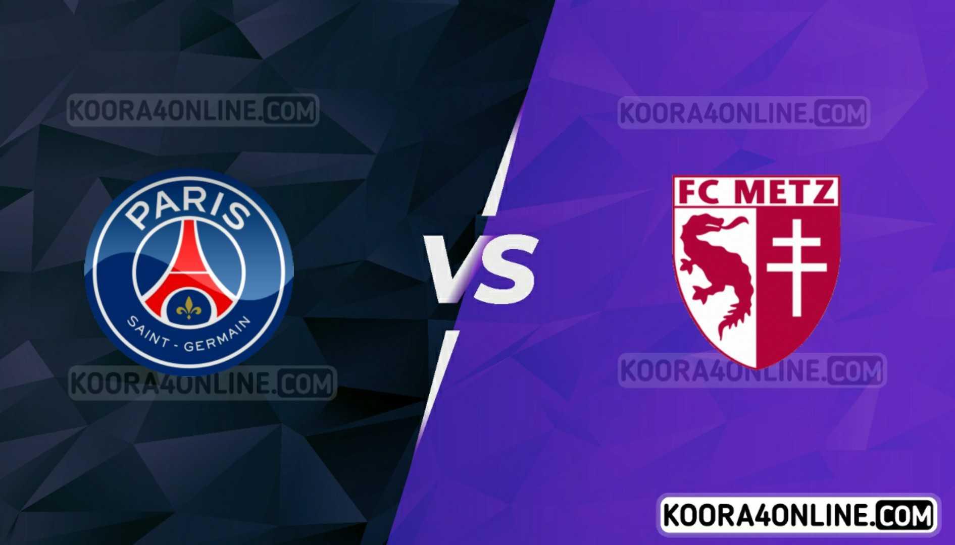 مشاهدة مباراة بي آس جي وميتز القادمة كورة اون لاين بث مباشر اليوم 22-09-2021 في الدوري الفرنسي